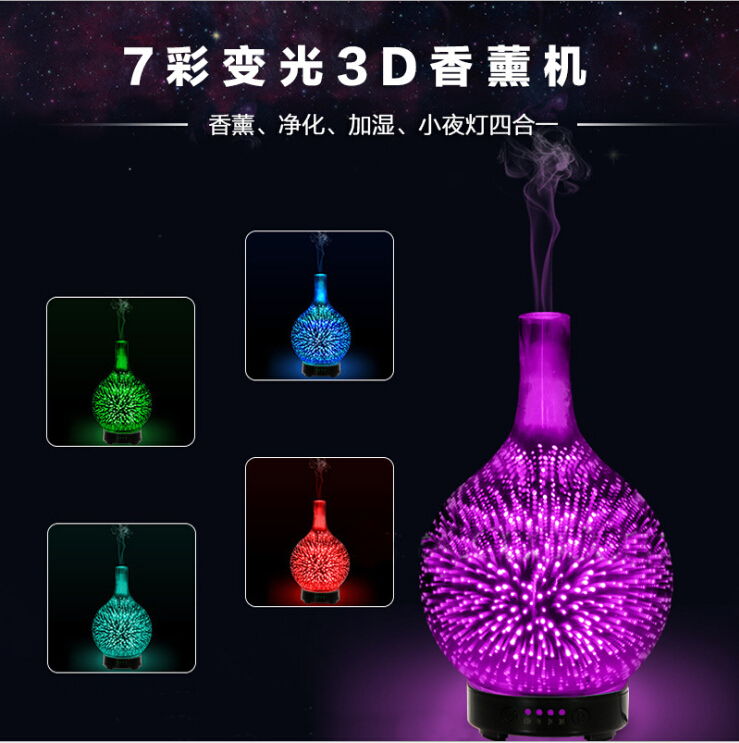 Aromatherapy Diffuser-H401