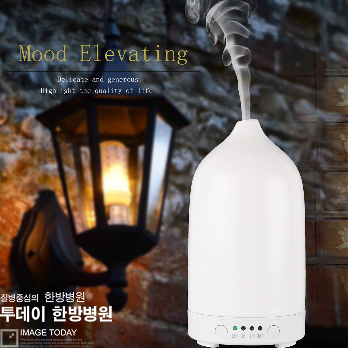 hidly essentiao oil diffuser