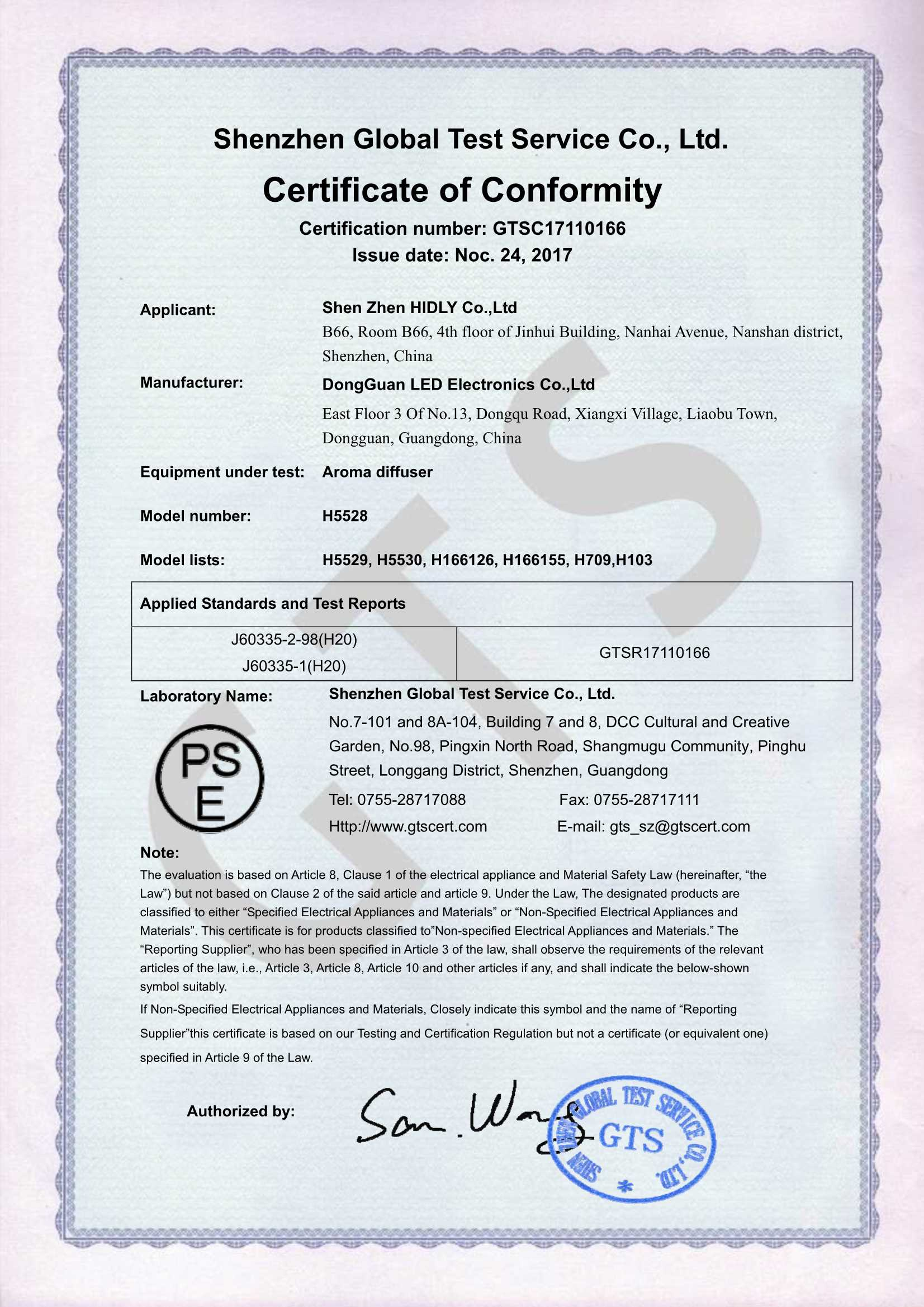 Our aroma diffusers(H5528)have acquired PSE Certifications: